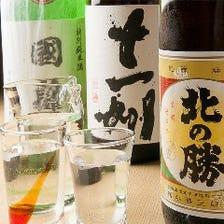 北海道のお酒、美味しいですよ!