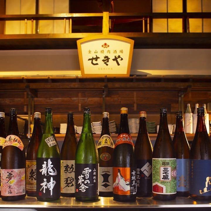 全国各地から厳選された日本酒の数々