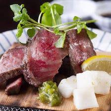 瀬戸山麓牛 塊肉炙り焼き
