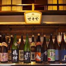 全国各地の日本酒をご用意!