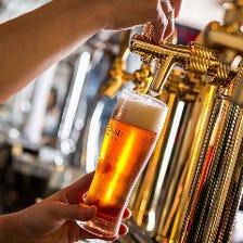国内外10種類のビールが楽しめる