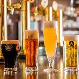 7種の生ビールをご用意