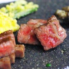 《お料理》メインはセレクト和牛のグリルから季節の釜飯まで 全7品【ディナーYurariコース】