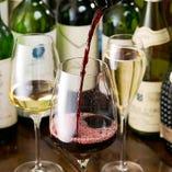 ワイン好きの店長が料理に合うものを選び抜いた200種以上常備
