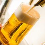 ビールの持つ爽やかな苦味や芳醇な味わいをお楽しみください
