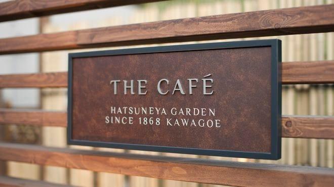 HATSUNEYA GARDEN CAFE