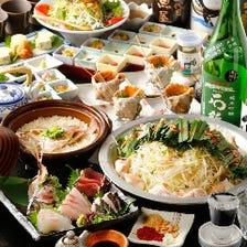 自慢の料理を堪能!宴会コース2,800円~