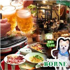 渋谷 イタリアン BORNE