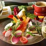 山口県直送の新鮮野菜で楽しむ『有機野菜のバーニャカウダ』
