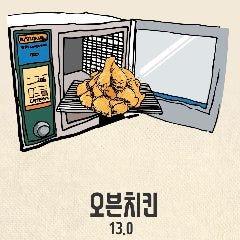 韓国料理 アックジョン ロデオ