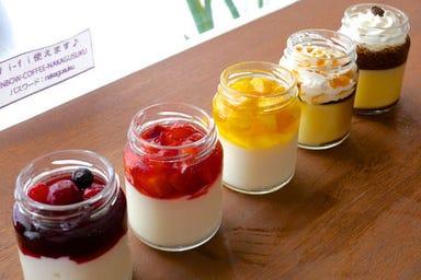 Rainbow Coffee 中城店  こだわりの画像