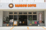 Rainbow Coffee 中城店