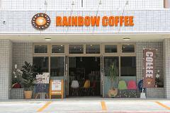 Rainbow Coffee 中城店
