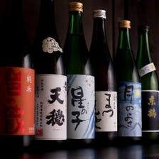 長崎の酒を中心に和食に合う酒を厳選
