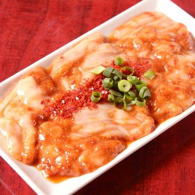 ホルモン焼肉 牛舞 MO‐MAi  コースの画像