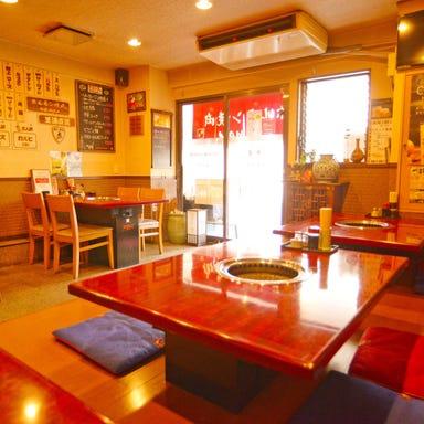 ホルモン焼肉 牛舞 MO‐MAi  店内の画像