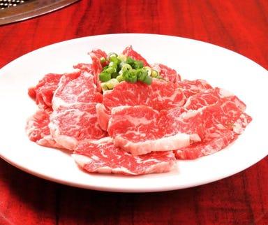 ホルモン焼肉 牛舞 MO‐MAi  メニューの画像