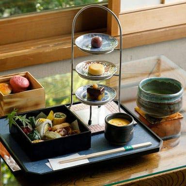 翠嵐 ラグジュアリーコレクションホテル 京都 茶寮 八翠  コースの画像