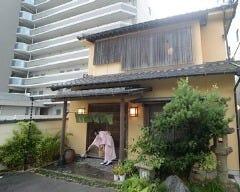 ふぐ料理・日本料理 ふく政 西条本店