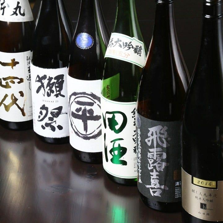 日本酒からリキュールまで50種類