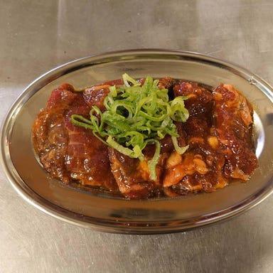 焼肉 ホルモン肉問屋 ピッコロ  メニューの画像