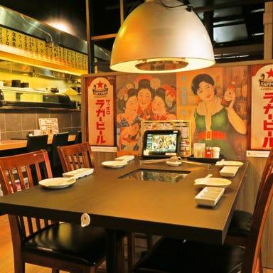 焼肉 ホルモン肉問屋 ピッコロ  店内の画像