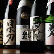 日本酒が豊富♪