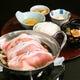 お食事のお客様歓迎!丸万夜ご飯 黒豚すき焼きご膳 1名鍋使用