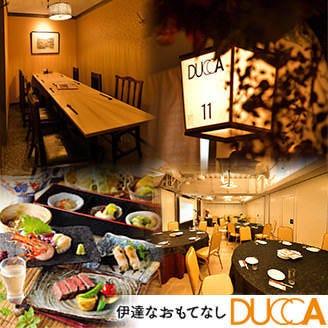 伊達なおもてなし DUCCA 仙台駅前店