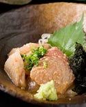 胡麻カンパチ(特製ゴマダレで)