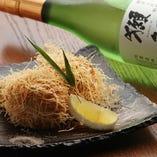 お酒が進むこだわりの創作和食をご提供しております。