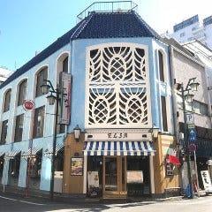 一軒家イタリアン ELSA 新宿本店