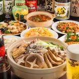 四川と東北の味たのしめる本格中国料理
