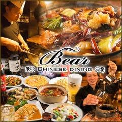 中華ダイニング BEAR(ベア) 亀戸店