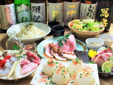 串揚げ居酒屋 ハシゴ  コースの画像