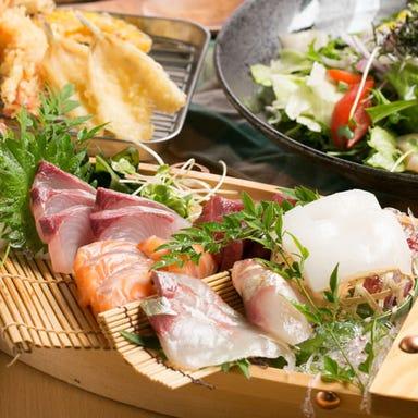刺身と魚飯 FUNEYA 近江八幡店 こだわりの画像