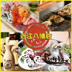 刺身と魚飯 FUNEYA 近江八幡店