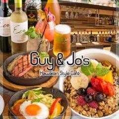 Guy&Jo's Hawaiian Style Cafe 東急プラザ銀座店