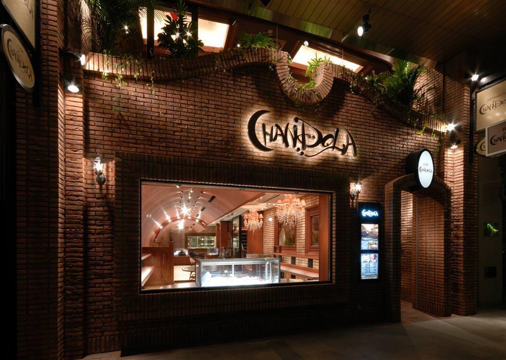 パティスリー&カフェ CHANDOLA
