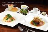 チャンドラランチ<This week's special (Meat or Fish)>
