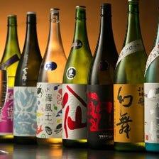 厳選日本酒と創作料理を楽しめるお店