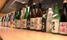 土地が紡ぐ文化に酔いしれる【酒】