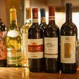 【厳選ワイン】 世界中のワインが勢揃い!料理との相性も抜群!