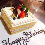 【記念日や誕生日に】 特製デザートプレートをご用意!