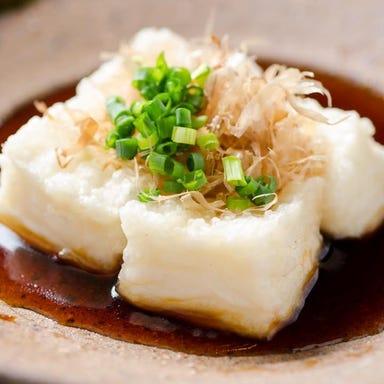 あぐーしゃぶしゃぶ・沖縄料理 かふう  メニューの画像