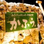 あぐーしゃぶしゃぶと沖縄料理専門店!最上級のあぐー
