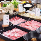 日本三大和牛セット