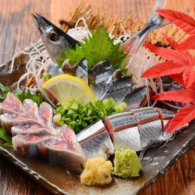 和モダン空間・旬の鮮魚と地酒 銀座日向 メニューの画像
