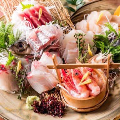 和モダン空間・旬の鮮魚と地酒 銀座日向 こだわりの画像