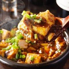 本場麻婆豆腐